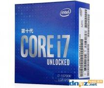 十代i7-10700k搭配RTX2080S高端组装电脑配置设计视频游戏通吃