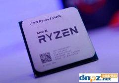 锐龙R5-5600G核显电脑配置推荐,不用独显也能畅玩游戏